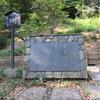 万葉歌碑を訪ねて(その696,697,698)―和歌山市岩橋 紀伊風土記の丘万葉植物園―万葉集巻八 八一八、巻一 一一一、巻二 一四一