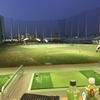 大阪でオススメのゴルフ練習場。