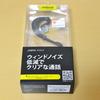 片耳Bluetoothイヤホン Jabra Wave