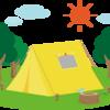 昨年のキャンプ場、残念だったな……お手軽なキャンプ場の罠