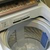 洗濯機、買うを選択。