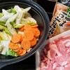 ごま豆乳鍋つゆで作るシャキシャキきゃべつのせ鍋をトマトカルボナーラ風にゅう麺で〆る!