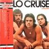 この人の、この1枚『パブロ・クルーズ(Pablo Cruise)/絆(Lifeline)』