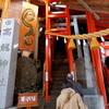 ようやく2020年新春神社巡り(4)高龍神社[蓬平温泉]
