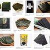 のり/海苔2 海苔って何? 常陸風土記 (717‐724頃)に記載がある海苔.私たちが海苔と聞いて,まず思い浮かべるのは板海苔(アマノリ属のスサビノリ等)ですが,青のりも海苔と言えます.なぜなら「海苔」は,もともとは1つの種類の海藻を表す言葉ではなく「藻類で,水中の岩石上に付着しているものの総称」.狭義では,現在の認識通りアマノリ類の海藻のことですが.一方の青のり.現在の分類名と一般の呼び名に混乱があるように思います.
