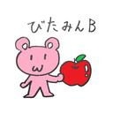 びたみんB日記