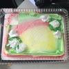 ジャマイカ人のケーキの切り方から感じる「考え方の違い」と「幸せの定義」