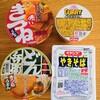 """【Twitterまとめ】海外在住日本人の熱い想い。日本のカップ麺は""""超一級の贅沢品""""!"""