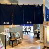 永斗麺 ベイシティ宇品店(南区)カキラーメン