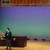 人をひきつける仕掛けが盛りだくさん! 何気にスゴい杉村太蔵氏の講演会