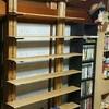 ディアウォールと似ている「ラブリコ」でDIY!壁面に本棚を作る!