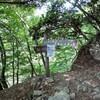 雲取山でテント泊してきました(その3)七ッ石小屋下