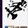 小僧ゲームズ輸出部門 KG Export のウェブサイト