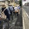 #中原歩こう会in反町