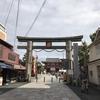 大阪へ行ってきました。③ (四天王寺、一心寺編)
