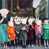 【KLIN d'oeil】ハンドメイドと MADE IN FRANCE にこだわるパリの若いクリエイターのギャラリーショップ