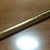 真鍮性の『シャーペンの芯入れ』を購入したのでレビュー【シャー芯ケース】