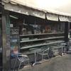 [駒沢大学]地元のお客様に愛され続けているパン屋『パオン昭月(しょうげつ)』の、期間限定の『生クリームあんぱん』を食べてみた!