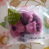 タカキベーカリー 紫いも蒸しぱん