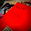 クロの社会哲学の本当のねうち〜『大杉栄 伊藤野枝選集』第一巻・クロポトキン研究を読む〜
