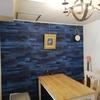 【インテリア事例】壁紙でお部屋は、グッとお洒落になる!!リフォームするなら、壁紙で冒険しよう♬