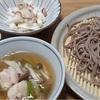 熱々つけ麺/ブリの照り焼き