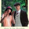 マジックは不在。ただウディ・アレンの欲望に忠実なファンタジーがあるだけ マジック・イン・ムーンライト