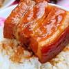 台湾の食文化4択問題、20問