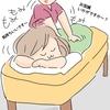 妊活について⑥