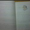 中学時代のノートを読んで赤面。