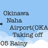 大雨時の沖縄・那覇空港 離陸光景