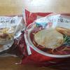 セブンイレブン500円定食!?『直火炒め炒飯』と『具付き醤油ラーメン』