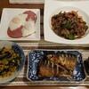 2018/03/16の夕食