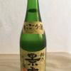 新潟県長岡市 越乃景虎 にごり酒 生。みんなもどぶろく吞みんしゃい!