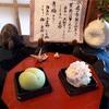 今週(6/1〜6/5)の季節の和菓子