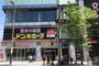 福岡の中国語のアルバイト求人がインバウンド外国人で増加