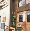 木材屋さんの「カフェ ウッドロード」でゆったりランチ