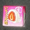 チロルチョコ 生もちいちご大福!苺大福を再現した和のチョコ菓子。カロリーも記載