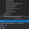 【MAGICK.NET】PDFを画像に変換する