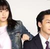 中村倫也company〜「マネつぶ〜」
