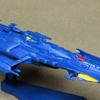 メカコレクション 宇宙戦艦ヤマト2199 No.05 デウスーラII世