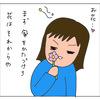ユニクロ990円のパーカーワンピと娘のスヌーピーTシャツ