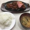 高円寺駅すぐそばの洋食屋クロンボがめちゃうま