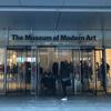 時間がなくても満足できるニューヨーク近代美術館(MoMA)ガイド | 2018年10月ニューヨーク出張5