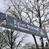 【お出かけ】ミュンヘン・クリスマス市 in Sapporoに行ってきました。