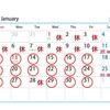 ほらほら来年1月の営業カレンダーです!