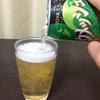 チョーヤ梅酒の「ウメッシュ」を飲みました!《フィラ〜食品シリーズ #29》
