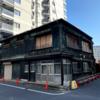 築地界隈の建築巡り・12 東京都中央区湊1丁目