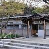 因美線:河原駅 (かわはら)