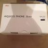 【 スマホレビュー】SHARP AQUOS Phone SERIE SHL23レビュー  mineoと組み合わせて使うにはオススメの機種